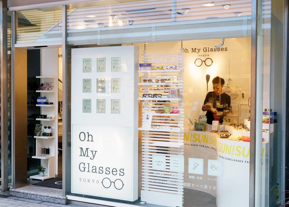 オーマイグラス東京 新宿ミロード店
