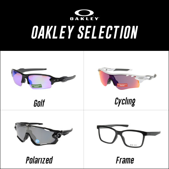 OAKLEY SELLECTION