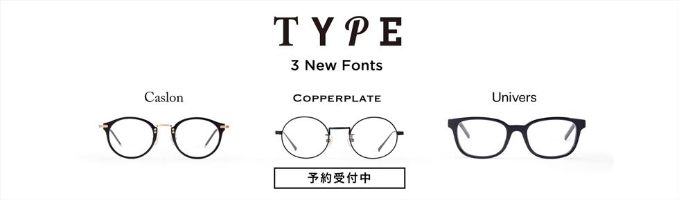 TYPE(reserve)