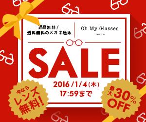 返品無料 / 送料無料、自宅で試着8円のメガネ・サングラス・フレーム・レンズ通販Oh My Glasses TOKYO(オーマイグラス)